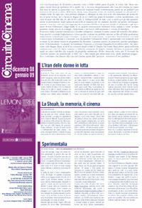 circuito_cinema